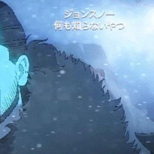 La intro de 'Game of Thrones' en versión anime es oro