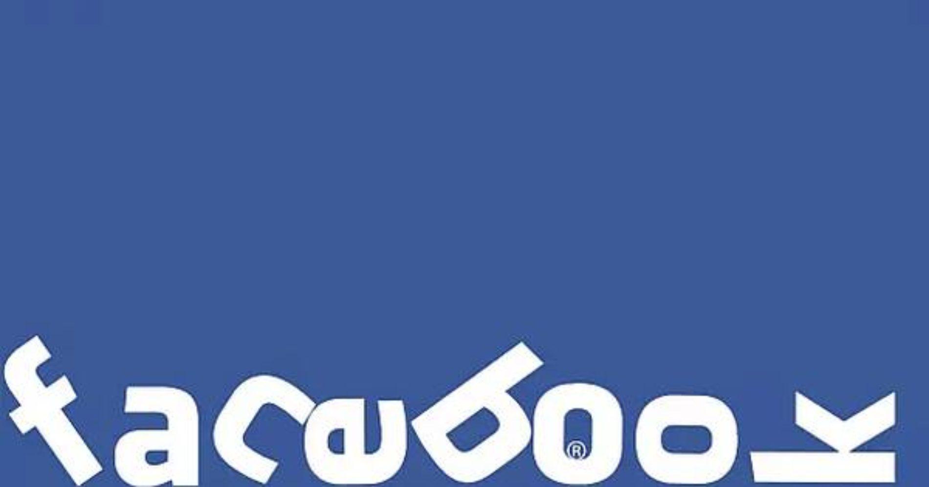 Facebook está perdiendo popularidad