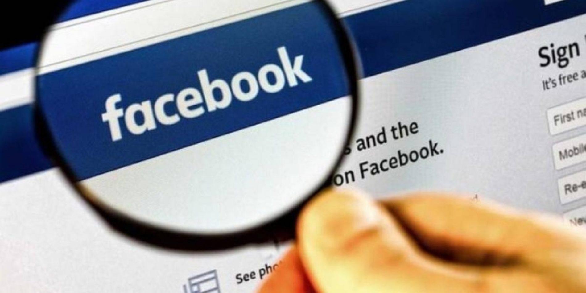 Ahora Facebook te avisará si alguien se está robando tus fotografías