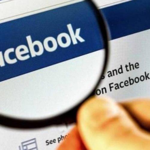 Fueron comprometidas 30 millones de cuentas tras el hackeo a Facebook